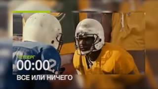 Адам Сэндлер и Крис Рок в фильме