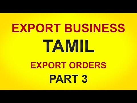 How to Get Export Orders Tamil [Part 3] |  How to start Import Export Business in India Tamil