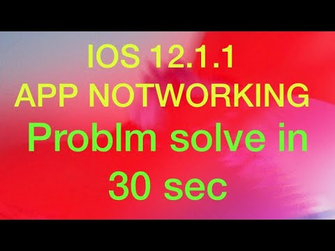 Ios 12 1 1 app not working problm Solution in 30 second