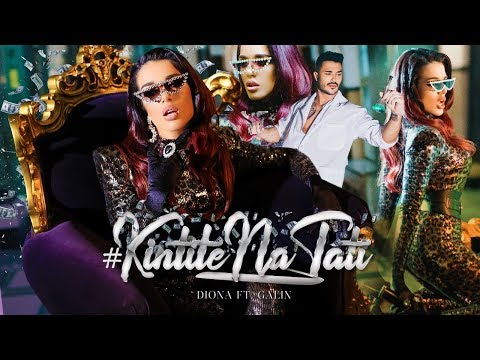 DIONA ft. GALIN - KINTITE NA TATI(OFFICIAL 4K VIDEO) thumbnail