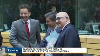 Emergency Summit Ended Without Formal Greek Request