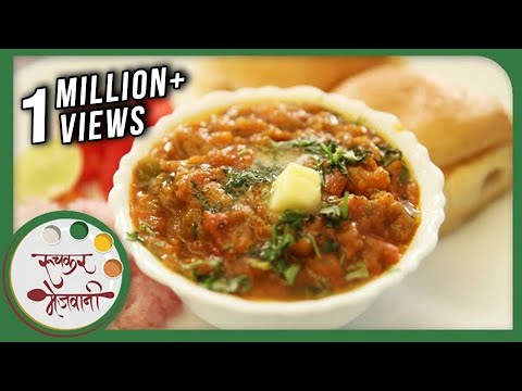 Mumbai pav bhaji recipe by archana easy to make spicy vegetarian mumbai pav bhaji recipe by archana easy to make spicy vegetarian street food in marathi youtube forumfinder Gallery
