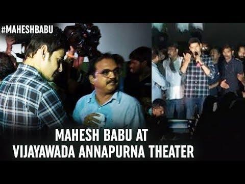 Mahesh Babu & Siva Koratala at Vijayawada Annapurna Theater | Bharat Ane Nenu Success Tour | Kiara