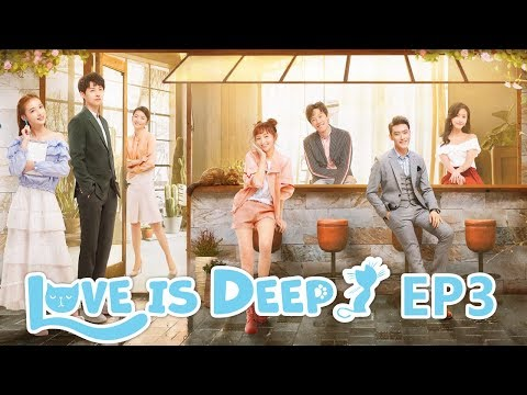 【ENG SUB 】《Love Is Deep》EP3——Starring: Harry Hu, Connie Kang, Justin Zhao
