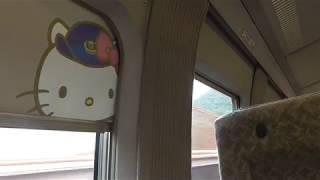 ハローキティ新幹線 こだま741号 広島到着 メロディ(途中駅バージョン)(ポップコーン)
