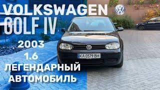 Volkswagen Golf IV 2003 Обзор 2020 Легендарного Автомобиля Из Европы