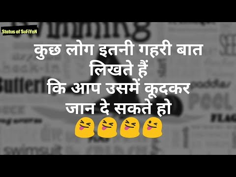 Funny jokes in hindi images hd
