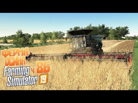Купили FENDT IDEAL это мечта любого фермера! Тест в поле - ч86 Farming Simulator 19
