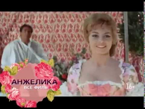Анжелика (сериал, 2010)