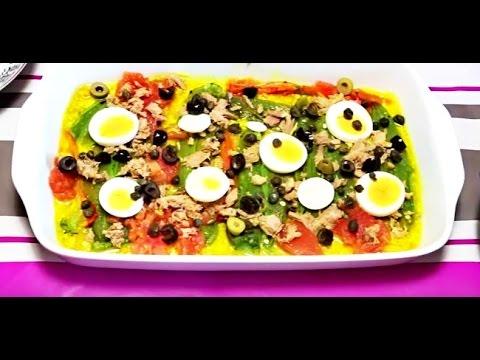 Tajine salade mechouia cuisine - Youtube cuisine tunisienne ...