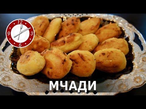 Мчади - грузинские кукурузные лепешки. Безглютеновый хлеб из кукурузной муки.Готовим в пост.