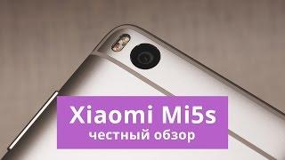 Обзор смартфона Xiaomi Mi5S | China-Review