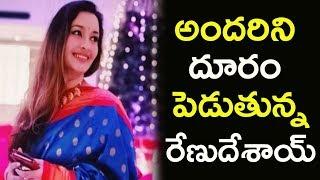 Renu Desai To Take Shocking Decision ! | Actress Renu Desai Latest Updates | Mana Taralu