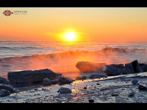 Охотск – город, где солнце встает