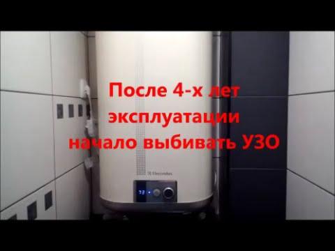 Видео Ремонт водонагревателей термекс