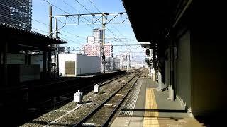 883系特急ソニック大分行き七両編成小倉駅到着