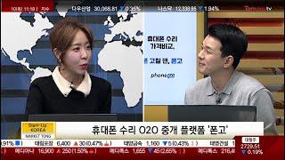 [토마토TV, 스타트업…