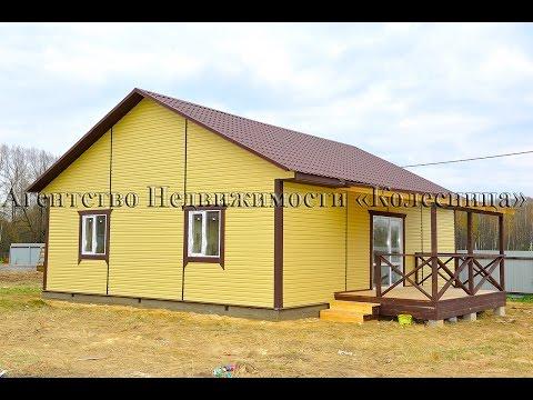 Верховье. Новый одноэтажный дом эконом-класса со всеми коммуникациями, в новой части деревни, ПМЖ.