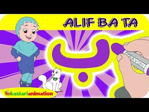 Huruf Hijaiyah Ba    Mengaji Bersama Diva   Kastari Animation Official