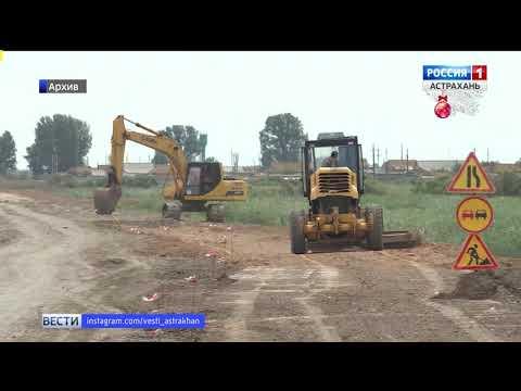 Ремонт федеральных трасс в Астраханской области подходит к завершению