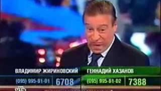 Хазанов издевается над Жириновским
