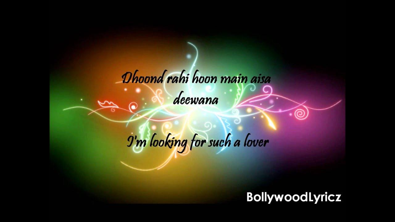 Thoda Sa Pagla Lyrics & Tabs by Nusrat Fateh Ali Khan