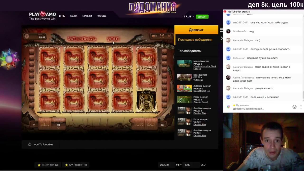 онлайн казино с рублевыми депозитами