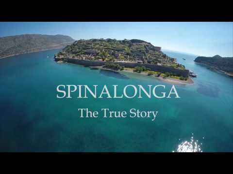 Spinalonga The True Story Promo 2017 - Now available on Amazon Kindle & iTunes
