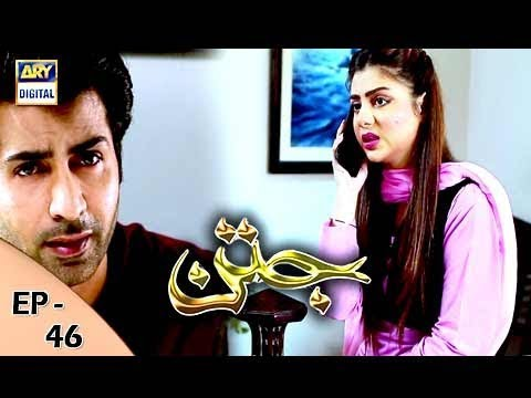 Jatan - Episode 46 - 18th January 2018 - ARY Digital Drama