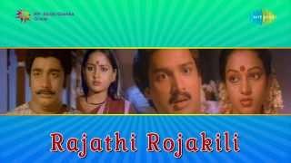 Rajathi Rojakili | Muttai Thenkulal song