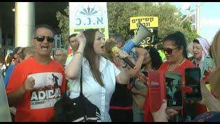הפגנות הנכים בתל אביב