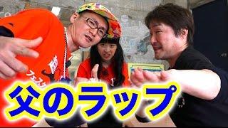今回は、かつてTMネットワークや田原俊彦さんのバックダンサーを務めた...