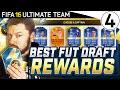 95 GRIEZMANN v 95 AGUERO     Best FUT Draft Rewards  04