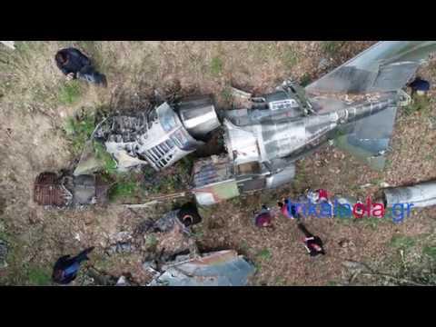 Συντρίμμια πολεμικό αεροσκάφος RF-4 Phantom πλάνα drone 4k 60 fps Καλογριανή Καλαμπάκας 31-5-2020