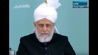 Urdu Khutba Juma 15th June 2012 - Islam Ahmadiyya