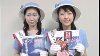 第22代ミス富士山グランプリの望月理早さん=写真右=と外山舞香さん...
