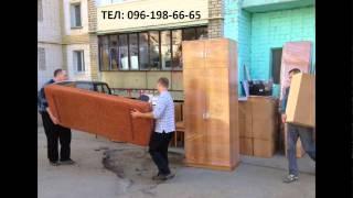 Услуги грузчики грузоперевозки недорого Луцк(, 2016-01-12T18:52:23.000Z)