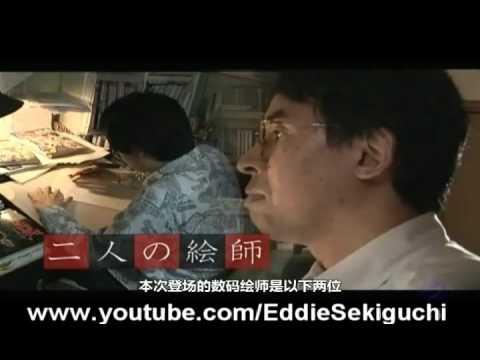 eddiesekiguchi