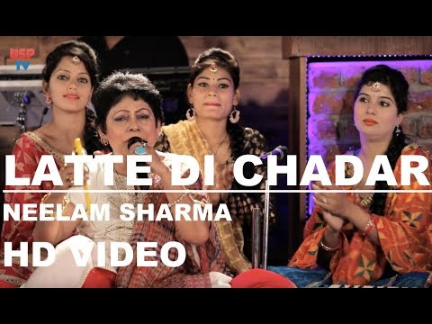 Lathe Di Chadar | Punjabi Folk Song | Indian Wedding Dance Song | Neelam Sharma | USP TV