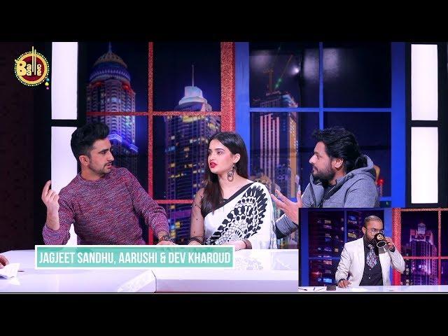 E11 -Khorupanti News with Lakha Ft. Dev Kharoud, Jagjeet Sandhu, Aarushi Sharma|| Full Interview