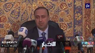 طلب استمزاج رسمي بشأن سفير الاحتلال الجديد - (5-3-2018)