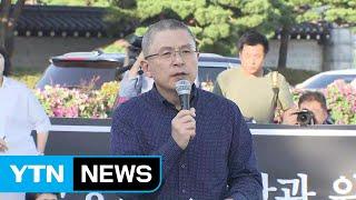정기국회 시작부터 파행...황교안, '조국 임명 철회' 삭발 / YTN