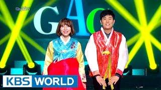 look again 다시 보기 gag concert 20170114