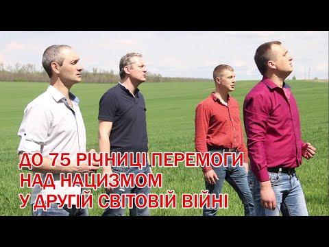 """""""Степом, степом..."""" - Народний гурт """"Перфоменс"""" (Acapella)"""