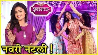 Phulpakhru | Vaidehi - Manas Wedding Images | Zee Yuva