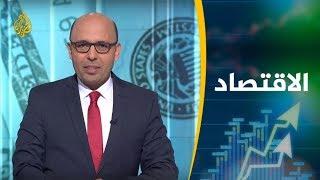 النشرة الاقتصادية الأولى 2019/2/18
