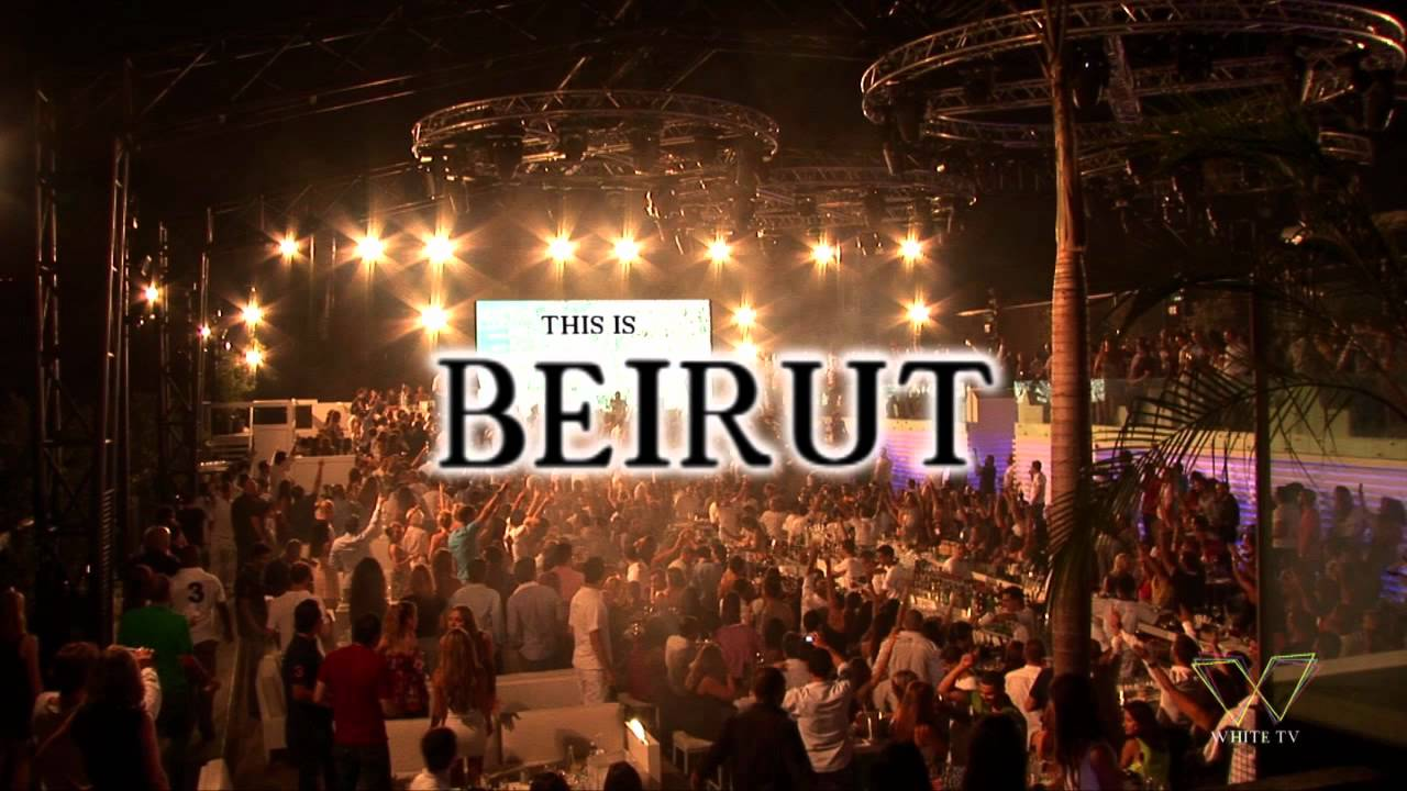 White Club Beirut Opening Night 2011 Youtube