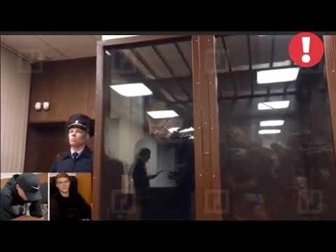 Тверской суд Арест