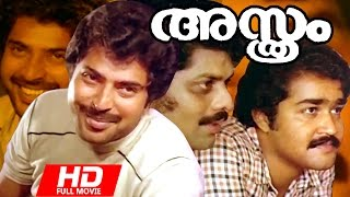 Malayalam Full Movie | Asthram [ HD ] | Superhit Movie | Ft. Mammootty, Mohanlal, Bharath Gopi