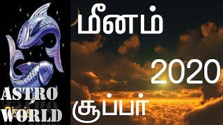 2020 New Year Rasi Palan Meena Rasi